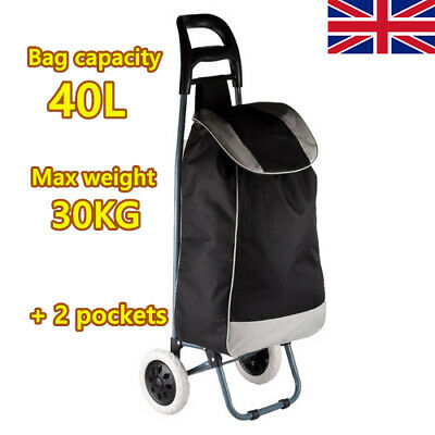 Super Large Shopping Trolley Easy Push Cart Basket Bag 2 Wheels Portable Camping