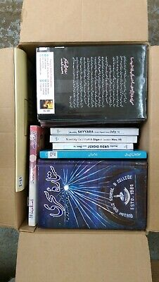Job lot box of 23 various Urdu books