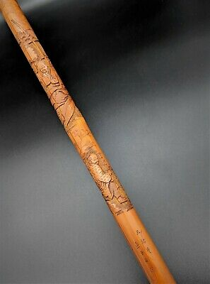 Antique Japanese Detailed Hand Carved Signed Bamboo Root-wood Walking Cane Stick