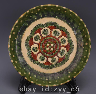 """8.2"""" """"China old antique porcelain Tang Sancai Carving pattern Hydrangea plate"""