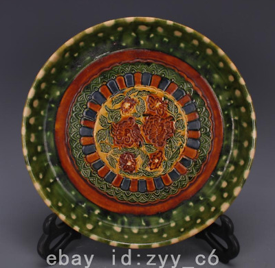 """8.2"""" China old antique porcelain Tang Sancai Carving pattern peony plate"""