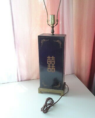 Antique 19C Metal Asian Chinese Carved Art Deco Lamp Hard To Find