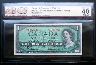 1954 Bank Of Canada $1 Replacement Note *A/M 0007896 BCS EF40 Oiginal BC-37bA-i