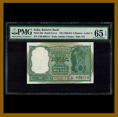 India 5 Rupees P-36b ND 1962-1967 UNC /> W//H