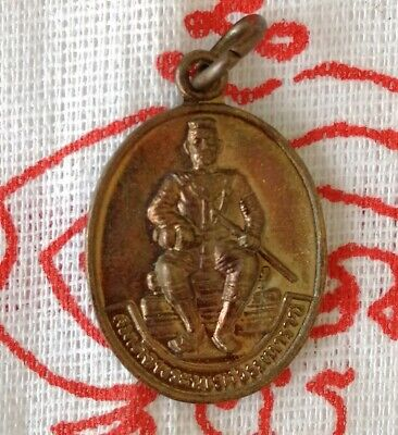 Pendant King Thailand Phra Naresuan LP Thai Amulet Talisman Powerful Magic