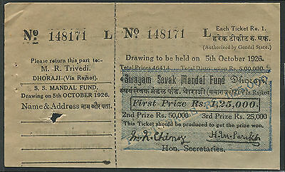 INDIA NORTH ARCOT 1940 Plane War Fund Lottery Rare Indian State Item