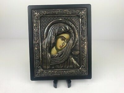 Silver Holy Image Mary Byzantine Art Made in Greece - RARE