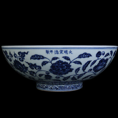 Beautiful Chinese Antique Ming Blue White Porcelain Flowers Plants Bowl