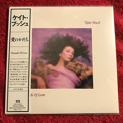 Kate Bush - Hounds Of Love - Cd Japan Press Reissue 2005 Perfect Sealed