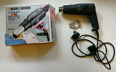 Black & Decker Paint-Stripper Heat Gun/ Swing Handle BD1666, 1600W 240V