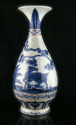 Antique Chinese Yuan/Ming Yuhuchun Ping Blue & White Crackle Glaze Dear Vase