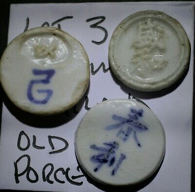 LOT 3 Siam, Thailand, Old Porcelain Gambling Tokens