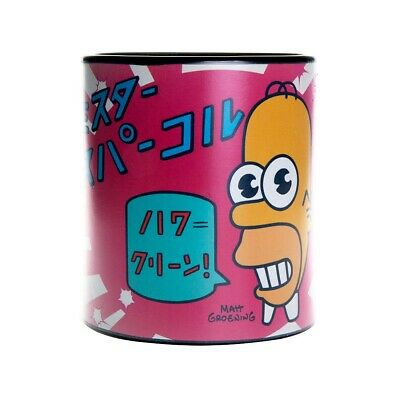 The Simpsons - Mr. Sparkle Heat Changing Mug - Loot - BRAND NEW