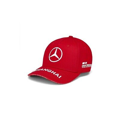2019 F1 Lewis Hamilton Baseball Cap Mercedes AMG - Red China Special Edition
