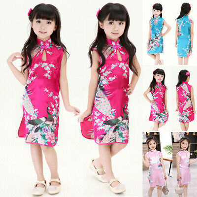 Party Kids dress Holiday Cheongsam Princess Sleeveless Traditional Fashion