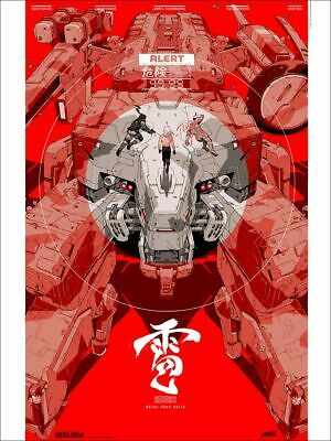 SDCC 2019 Mondo Metal Gear Solid print by Sachin Teng numbered