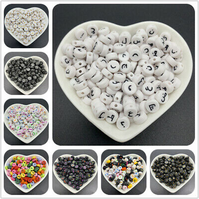 100pcs 7mm Letter Spaced Beads Oval Shape Arabic Alphabet Beads Jewelry Making