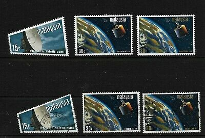 Malaysia 1970 Satelite Earth station complete set MNH & used (8148)