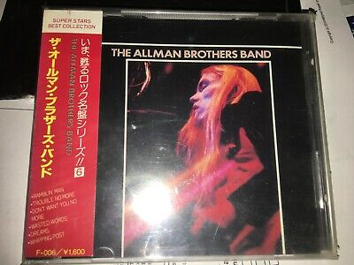 THE ALLMAN BROTHERS BAND - CD - Japan Import - Ultra Rare - Factory Sealed - New