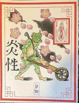 Yobutsu Kurabe.The Phallic Contest.Shunga.Japanese Traditional Painting.Oni