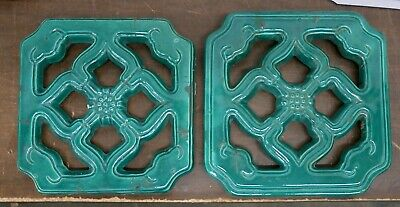 Chinese Decorative Vent Tile Vintage