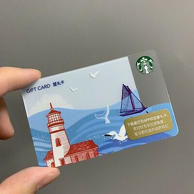 Starbucks 2019 China Summer Far Sail Gift Card