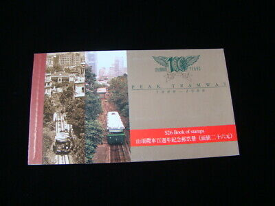 Hong Kong Scott #530a Complete Booklet Mint Never Hinged O.G. $45.00 SCV Nice!!
