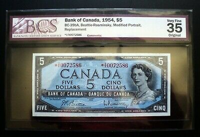 1954 Bank of Canada $5 Replacement Note *I/X 0072586 BCS VF35 Certified  BC-39bA