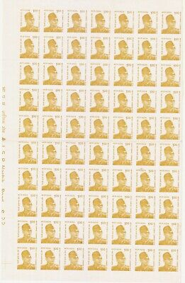 India 2001 Netaji Subhash Chandra Bose Mnh Error Imperf Block Of 70 Stamps.