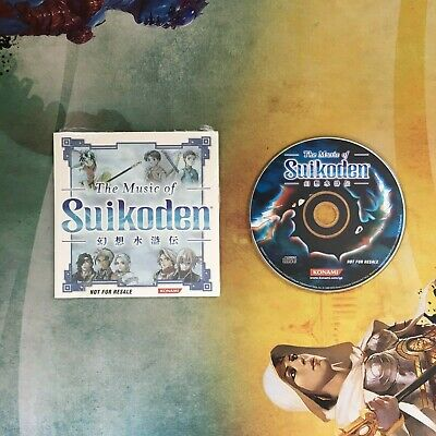 The Music of Suikoden