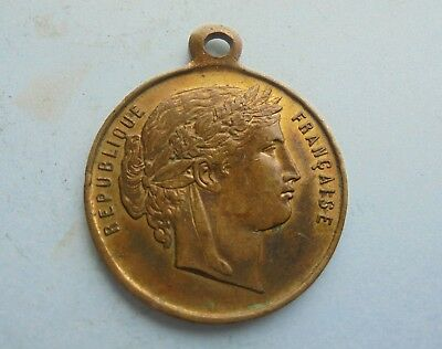 1878 France French Paris Exposition medallion, 23mm dia. Great Condition.