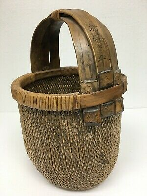Antique Chinese Hand-Woven Willow Basket