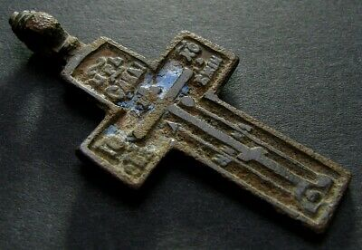 ANCIENT BRONZE CROSS RARE. RELIGIOUS ARTIFACT 18 - 19 CENTURY. 52 mm. (F.087)