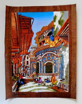 Haven | Egyptian Folklore Papyrus Painting