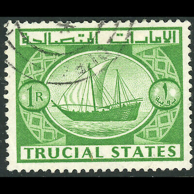 TRUCIAL STATES 1961 1R Green. Dhow. Ship. SG 8. Fine Used. (WB946A)