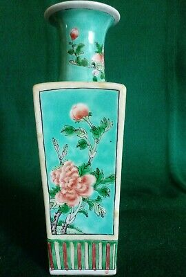 Antique Chinese Republic Famille Rose Porcelain Vase Turquoise Panel Drilled
