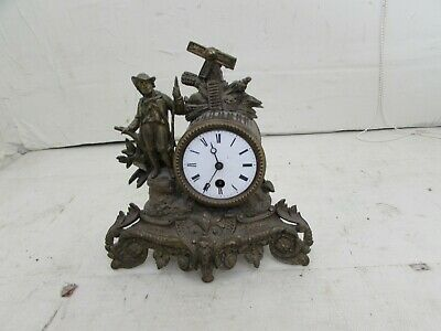 Antique French Spelter Mantel Clock For Restoration Project or Parts