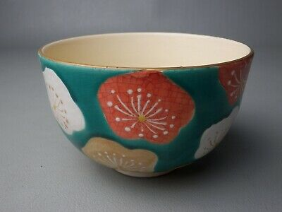 7Tc Japanese Vintage Signed Ceramic Chawan Tea Bowl Tea Ceremony Free Shipping