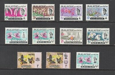 MALAYSIA STATES STAMPS UNUSED. Rfno.D374.