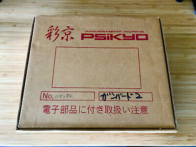 Full kit Gunbird 2 Psikyo - Mint condition -  JAPAN - RARE !!!