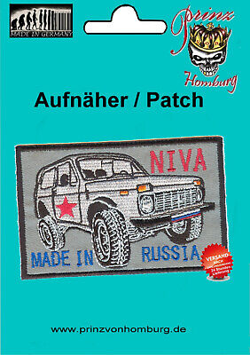 LADA NIVA  Patch Aufnäher   Made in Russia
