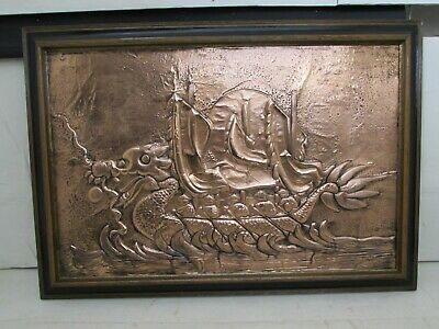 Arts & Crafts Chinese Dragon Boat / Ship Wall Decor Picture Signed Jenn Fer