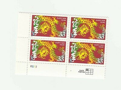 Scott # 3370  US  Chinese New Year  M/NH  O/G  1 stamp only