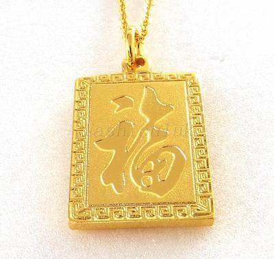 24K Gold Plated Charm Chinese Character Fu Good Fortune Pendant Necklace UK