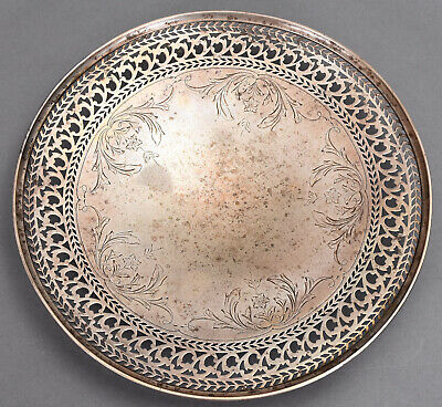 """Vintage Sterling Silver 9"""" dia Low Footed Tazza w/Reticulated Border 8.98 ozt"""