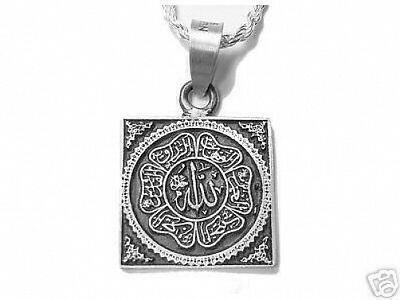 LOOK Islamic Allah Protection Arabic charm Muslim Islam Sterling silver .925 Jew