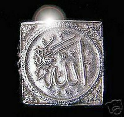 LOOK 1501 Allah Islamic Muslim Solid Sterling Silver 925 Arabic Ring Islam New