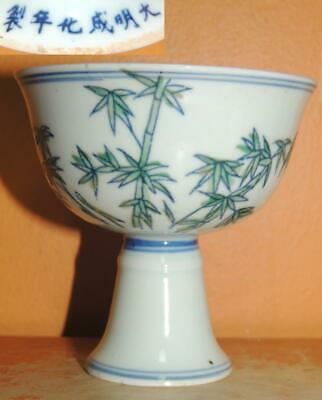 Chinese Stem Cup 3.25 bamboo blue white green marked Ming Chenghua Antique Vintg