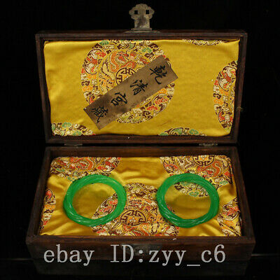 China Qing Dynasty palace A pair of jade carving bracelets Old lacquer box