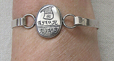 Art Deco Egyptian style silver sterling 925 bangle bracelet, signed: IMP.R 15gr.
